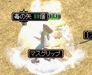 RedStone 10.11.15[01]