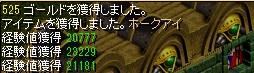 RedStone 10.11.19[03]