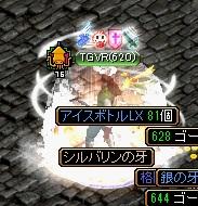 RedStone 10.11.20[01]