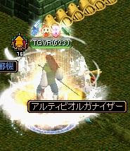 RedStone 10.11.21[00]