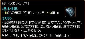 RedStone 10.11.21[03]