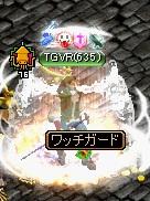 RedStone 10.11.29[01]