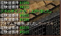 RedStone 10.12.02[03]