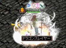RedStone 10.12.06[00]