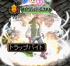 RedStone 10.12.10[00]