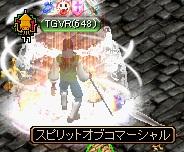 RedStone 10.12.11[02]