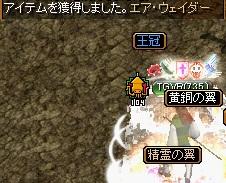 RedStone 11.09.28[00]