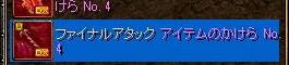 RedStone 11.09.25[00]