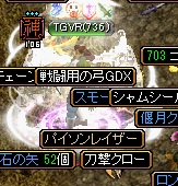 RedStone 11.10.29[00]