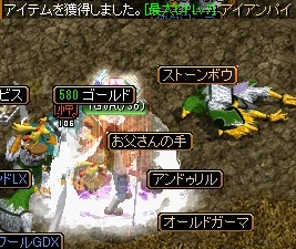RedStone 11.10.30[00]