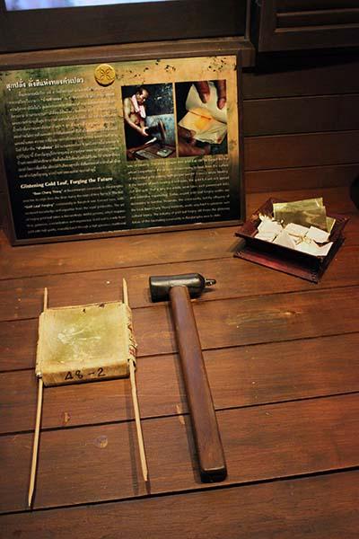 バンランプー博物館08