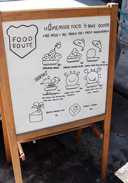 foodroute06.jpg