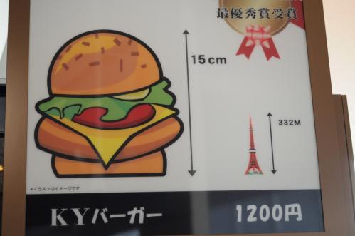 s東京2徳島空港にて