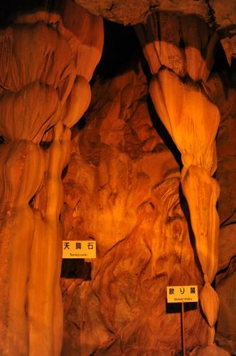 龍河洞2s