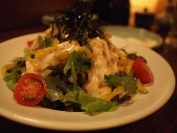 湯葉のサラダ