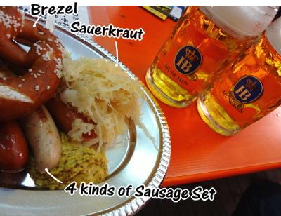 ドイツ的酒飲みセット