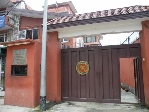 バングラディッシュ大使館