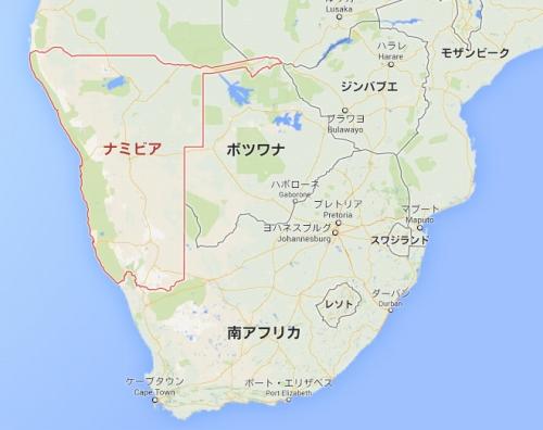 namibia.jpg