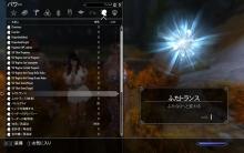 Screenshot84363.jpg