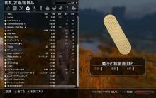 Screenshot89382.jpg