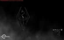 skyrim_209_201409191438294f6.jpg
