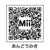 andoumiki-qr.jpg