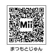 arashi-matujyun-qr.jpg