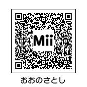 arashi-oono-qr.jpg
