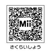 arashi-sakurai-qr.jpg