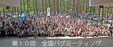 20110525_11.jpg
