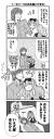 6月1日(ユキ、じゃーん♪)