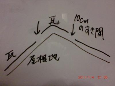 CIMG0547.jpg