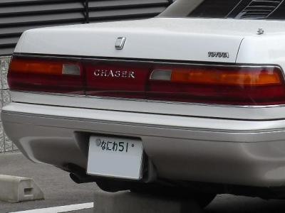 GX81_CHASER 120526-2