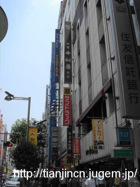 インドカリー@新宿中村屋本店 2階 ルパ1