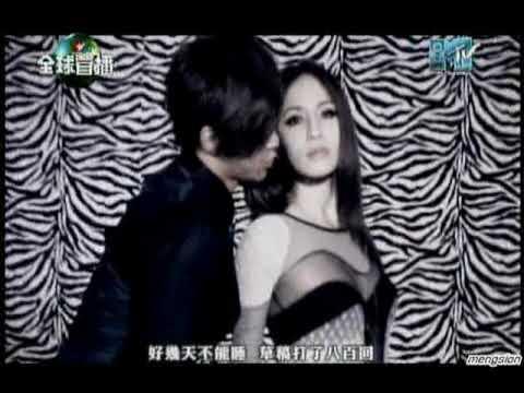 蕭亞軒&羅志祥  WOW