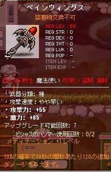 Maple101011_1.jpg