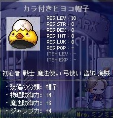 Maple101011_2.jpg