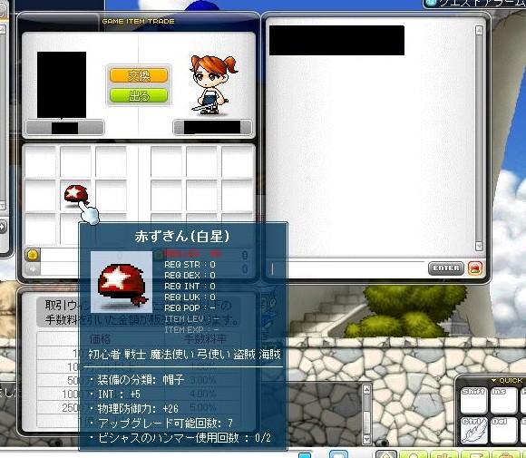 Maple110101_143730.jpg