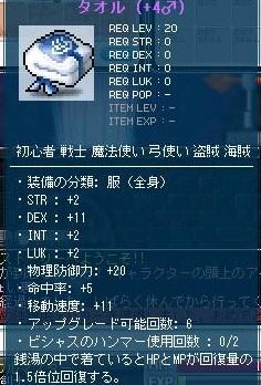 Maple110303_231800.jpg