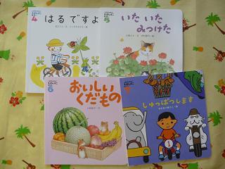 2010 07 13 お勧め絵本 002