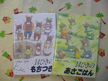 2010 07 13 お勧め絵本2 tibi02