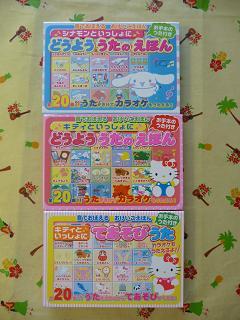 2010 07 13 お勧め絵本 tibi07