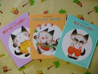 2010 07 29 絵本 tibi01