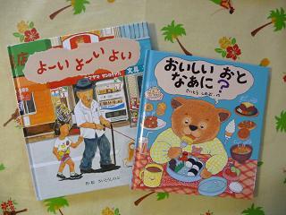 2010 07 29 絵本 tibi02