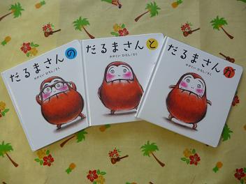 2010 07 13 お勧め絵本 tibi03