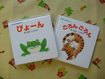 2010 07 13 お勧め絵本 tibi04