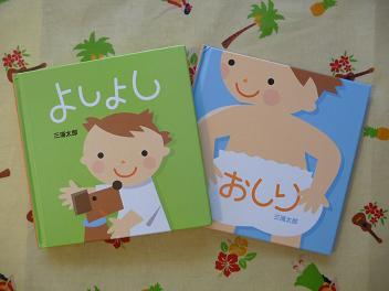 2010 07 13 お勧め絵本 tibi05