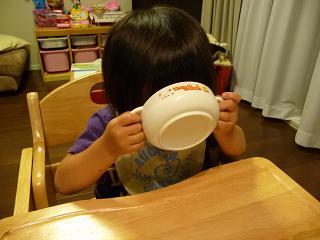 2010 10 16 大泉緑地 tibi02