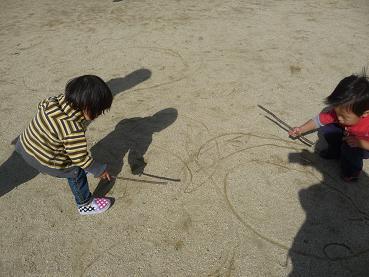 2010 11 03 久宝寺緑地 tibi01