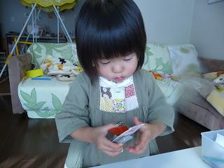 2010 11 12 久宝寺緑地 tibi04